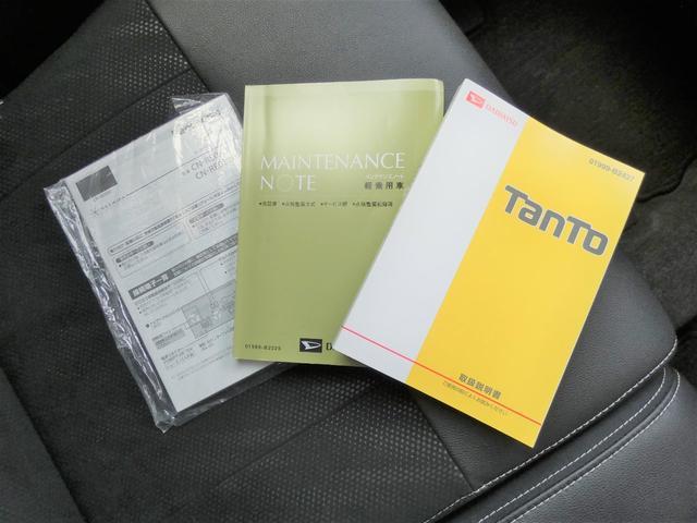 カスタムX トップエディションSAIII ナビ フルセグTV パワースライドドア バックモニター スマートアシスト搭載 衝突軽減ブレーキシステム スマートキー 新車保証書 取扱説明書(51枚目)