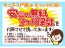スペシャル オートマチック(46枚目)