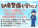 スペシャル オートマチック(47枚目)