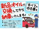 スペシャル オートマチック(48枚目)