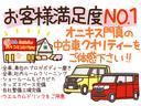 当店は、近畿・四国地区の699社の中のひとつであるスズキ副代理店(スズキメーカー認定正規新車販売店)だから出来る価格と品質!国家資格2級整備士の『販売基準値』合格の認定中古車です。