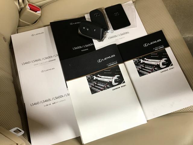 レクサス LS LS600hL エグゼクティブパッケージマークレビンソンS