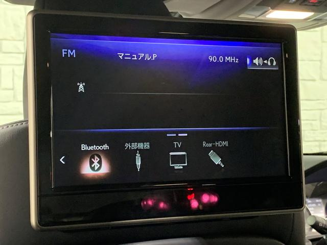 RX450h バージョンLRエンター3眼LEDライト本革禁煙(5枚目)