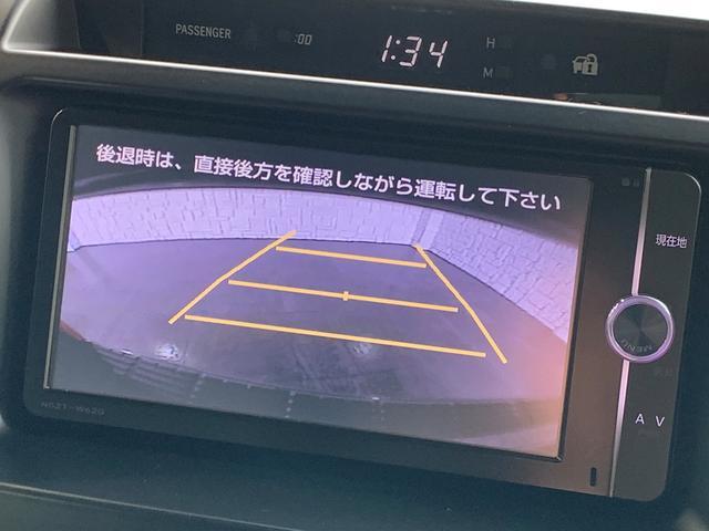 GX新品モデリスタエアロ新品22アルミ新品コンビH禁煙車(4枚目)