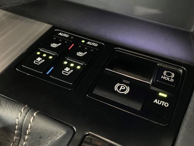 「レクサス」「RX」「SUV・クロカン」「大阪府」の中古車66