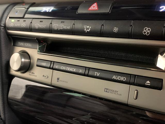 LS460 バージョンC新品モデリスタエアロ/黒革ベンチレタ(6枚目)