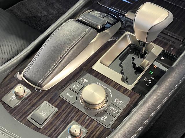 LS600h バージョンC Iパッケージ新品モデリスタエアロ(14枚目)