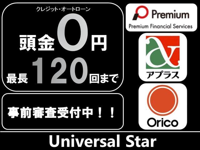 RX450hLロング新品Fスポーツ仕様/新品エアロ/マクレビ(23枚目)