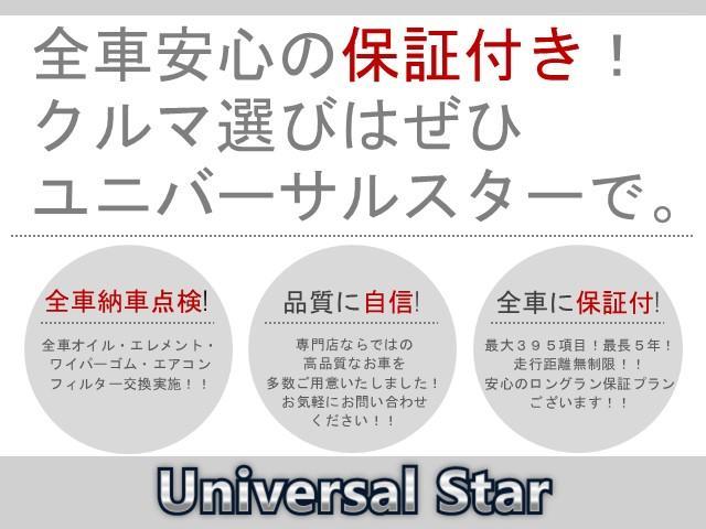 RX450hLロング新品Fスポーツ仕様/新品エアロ/マクレビ(24枚目)