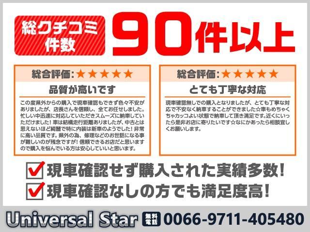 RX450hLロング新品Fスポーツ仕様/新品エアロ/マクレビ(30枚目)
