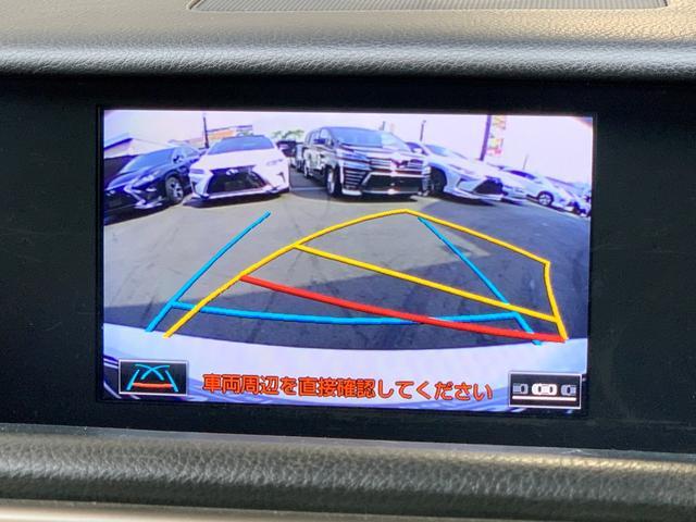 IS300h FスポーツTRDエアロ/新品BLK塗装済AW(4枚目)