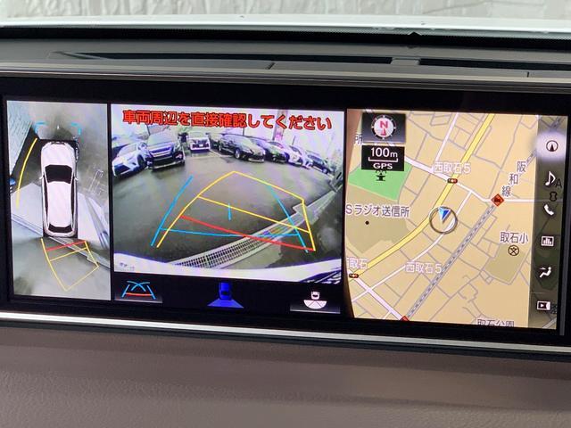 RX450h バージョンL新品Fスポーツ仕様/新品モデリスタ(4枚目)