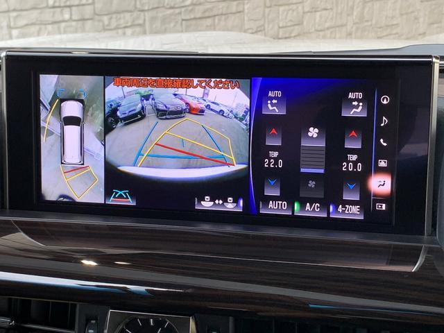 LX570 H29年9月登録後期モデル 新品取付モデリスタエアロKIT 新品取付モデリスタスポーツマフラー マークレビンソンサウンド OP21AW 本革ベンチレーター サンルーフ 電動バックゲート ETC2.0(4枚目)