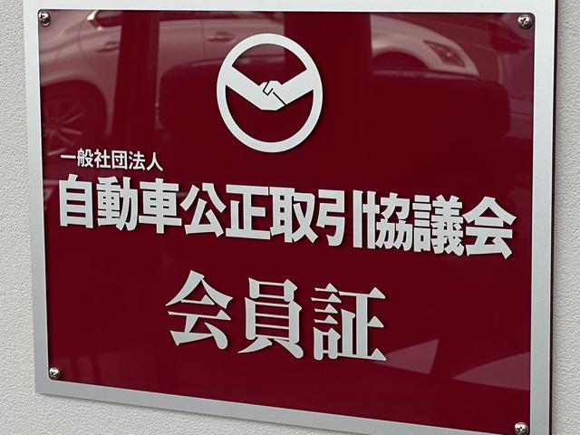 LC500 Sパッケージ 正規品TRDフルエアロKIT 正規品TRDトランクスポイラー オプション21AW CFRPカーボンルーフ カーボンインテリアパネル 電動リアウイング 赤黒コンビベンチレーターシート ビルトインETC(30枚目)