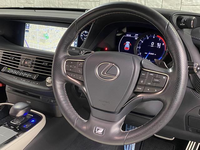 LS500 Fスポーツ レクサス新車保証継承可能 レクサスセーフティプラス 純正エンジンスターター 純正ドラレコ 本革シート 360度カメラ パワートランク AC100Vコンセント 3眼フルLEDヘッドライト ETC2.0(63枚目)