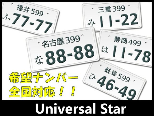 全国各地の希望ナンバーも可能となっております!!北海道から沖縄県のお客様もご希望のナンバーでご納車致します!!