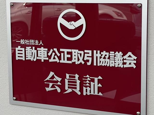 一般社団法人日本中古車