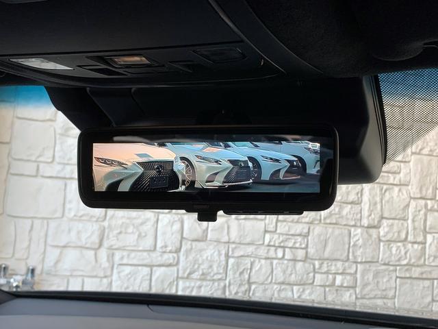 LS500 バージョンL レクサスセーフティプラス マークレビンソンサウンド デジタルインナーミラー セミアニリン黒本革 サンルーフ 360度パノラマカメラ AC100Vコンセント 電動サンブラインド パワートランク ETC(5枚目)