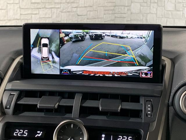 NX300 Iパッケージ 後期モデル レクサスセーフティシステム 赤本革パワーシート 360度パノラミックビューカメラ 3眼フルLEDヘッドライト シーケンシャルウインカー ドラレコ  ビルトインETC2.0 電動バックドア(4枚目)