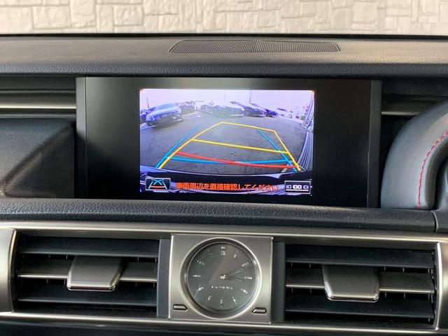 IS300h Fスポーツ 1オーナー車 禁煙車 217スターライトブラックガラスフレーク 2眼LEDヘッドライト フレアレッド本革ベンチレーター内蔵シート サンルーフ クリアランスソナー ビルトインETC2.0 バックカメラ(4枚目)