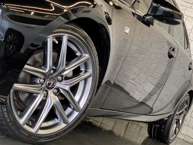 IS300h Fスポーツ 1オーナー車 禁煙車 217スターライトブラックガラスフレーク 2眼LEDヘッドライト フレアレッド本革ベンチレーター内蔵シート サンルーフ クリアランスソナー ビルトインETC2.0 バックカメラ(37枚目)