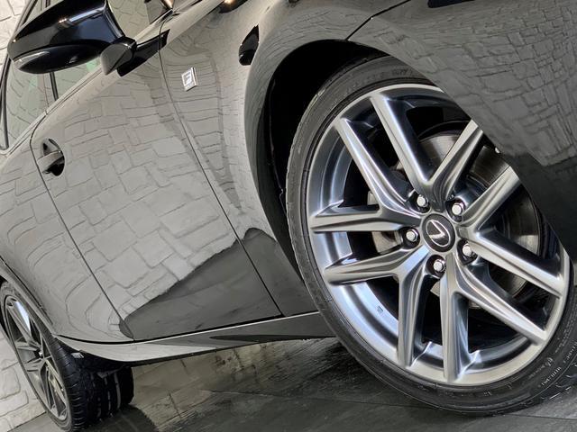 IS300h Fスポーツ 1オーナー車 禁煙車 217スターライトブラックガラスフレーク 2眼LEDヘッドライト フレアレッド本革ベンチレーター内蔵シート サンルーフ クリアランスソナー ビルトインETC2.0 バックカメラ(39枚目)