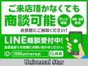 RX450hLロング新品Fスポーツ仕様/新品エアロ/マクレビ(22枚目)