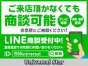 RX450h バージョンL新品Fスポーツ仕様/新品モデリスタ(22枚目)