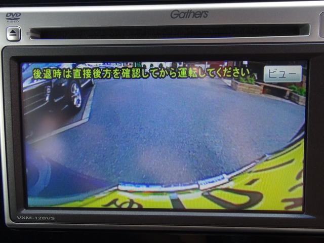 プレミアムツアラーターボツートン ナビETC車高調16インチ(14枚目)