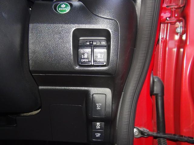 ECOスイッチにトップグレードですので両側電動スライドドアです★更にキーレス連動型の電動格納ミラーも装備されています★