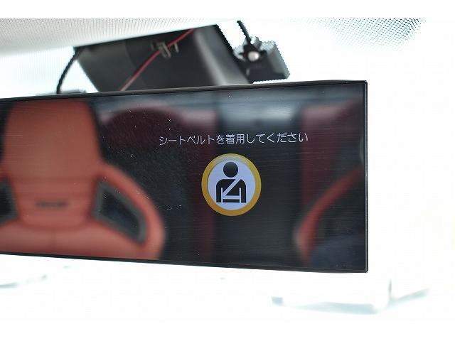 「マツダ」「RX-8」「クーペ」「兵庫県」の中古車31