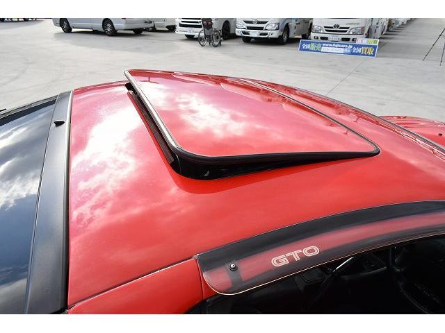 「三菱」「GTO」「クーペ」「兵庫県」の中古車16