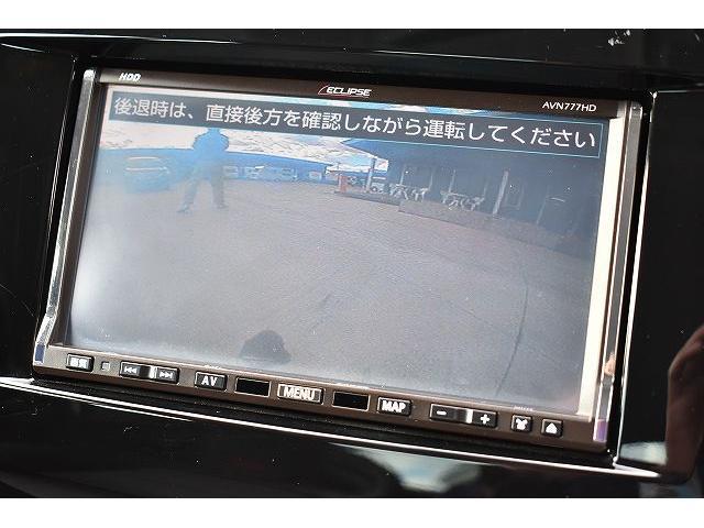 「マツダ」「RX-8」「クーペ」「兵庫県」の中古車23