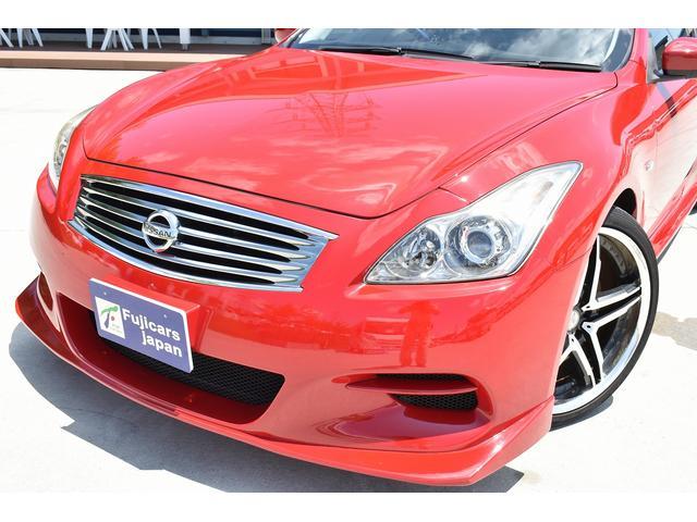 370GT タイプS 純正HDDナビ ブリッツ車高調 フジツボマフラー Defi3連追加メーター スマートキー(4枚目)