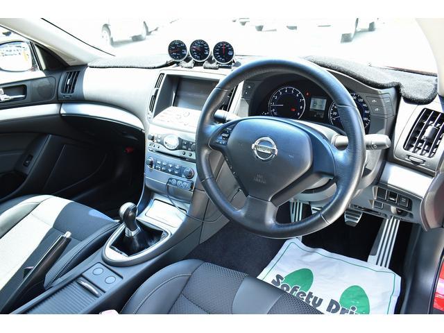 370GT タイプS 純正HDDナビ ブリッツ車高調 フジツボマフラー Defi3連追加メーター スマートキー(22枚目)
