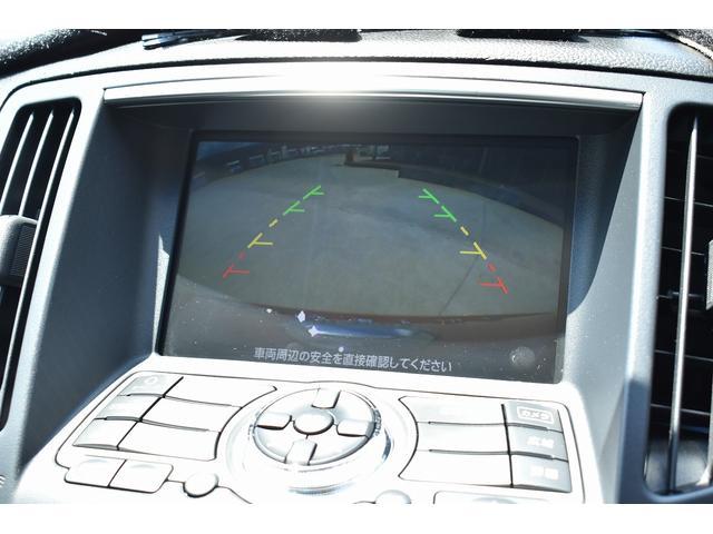370GT タイプS 純正HDDナビ ブリッツ車高調 フジツボマフラー Defi3連追加メーター スマートキー(25枚目)