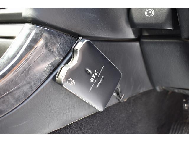 V300ベルテックスエディション 後期型 純正ナビゲーション JBLサウンド ブラックレザーシート サンルーフ クルーズコントロール シートヒーター(30枚目)