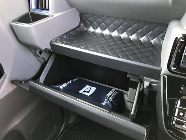 カスタムX アルミホイール フルLEDヘッドランプ オート格納式カラードドアミラー ドライブアシストイルミネーション マルチインフォメーションディスプレイ ファブリックソフトレザー調シート(26枚目)