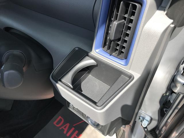 X 14インチフルホイールキャップ フルLEDヘッドランプ オート格納式カラードドアミラー TFTカラーマルチインフォメーションディスプレイ マルチインフォメーションディスプレイ フルファブリックシート(22枚目)