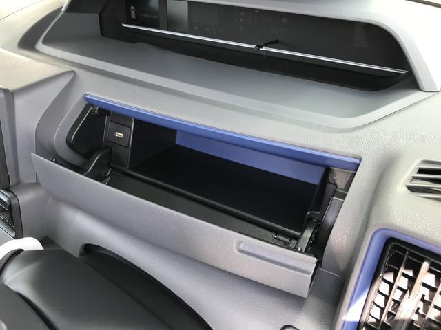 X 14インチフルホイールキャップ フルLEDヘッドランプ オート格納式カラードドアミラー TFTカラーマルチインフォメーションディスプレイ マルチインフォメーションディスプレイ フルファブリックシート(23枚目)