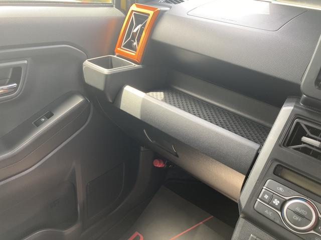 Gターボ オートレベリング機能付フルLEDヘッドランプ LEDフォグランプ 本革巻ステアリングホイール 本革巻インパネセンターシフト TFTカラーマルチインフォメーションディスプレイ(26枚目)