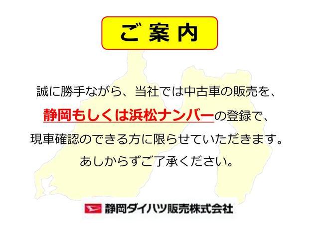 XS プッシュボタンスタート オートエアコン(34枚目)