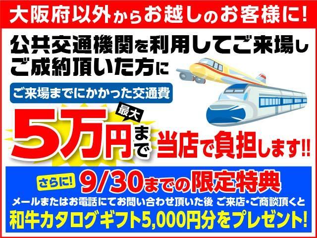トヨタ C-HR G シーケンシャルウィンカー ディーラーOPナビ ETC