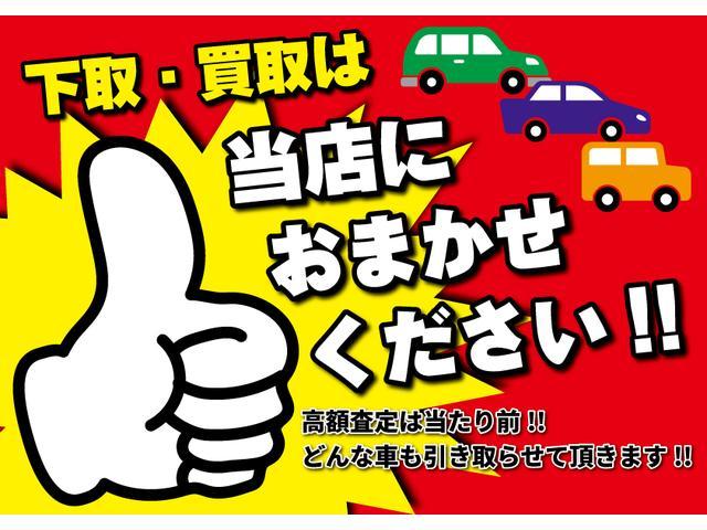 S Lセレクション 純正ナビ ETC  バックカメラ 禁煙車(3枚目)