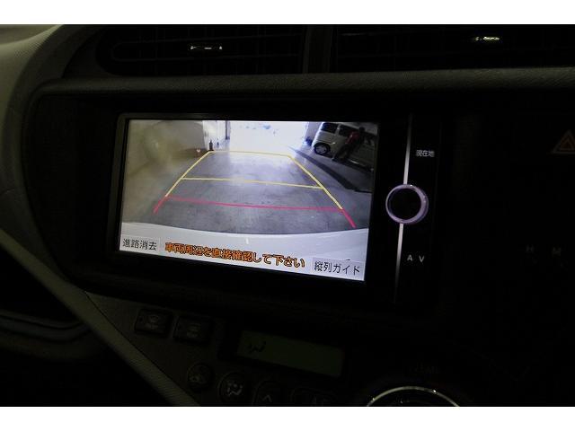 S フルセグナビ Bカメラ ETC ステリモ プッシュ(14枚目)
