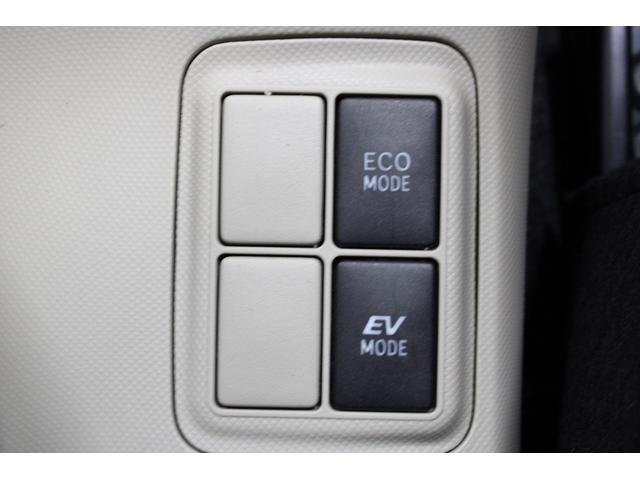 エコモードでさらに低燃費も目指せます!!