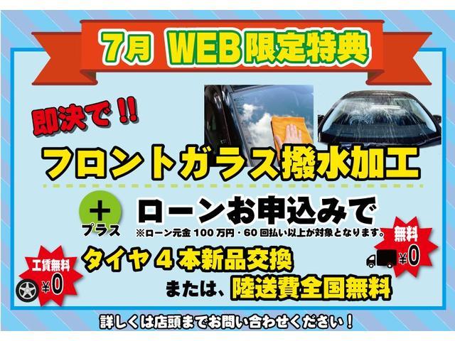 Gブラックソフトレザーセレクション ナビ ETC Bカメラ(2枚目)