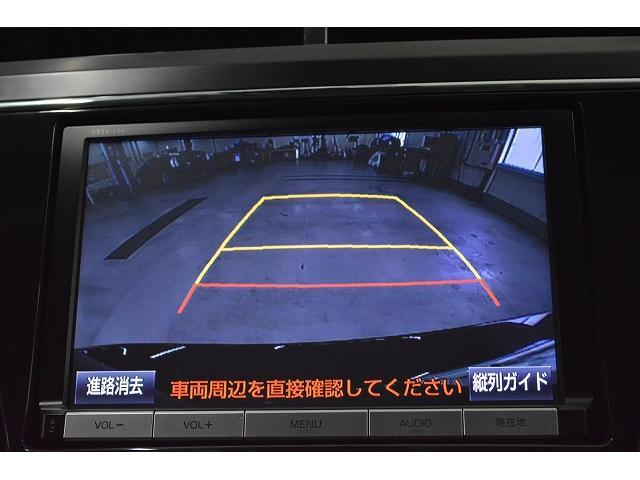 Gツーリングセレクション ハーフレザー ナビ ETC AW(13枚目)