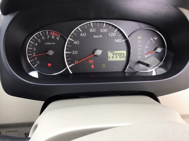 「ダイハツ」「ミラ」「軽自動車」「兵庫県」の中古車16
