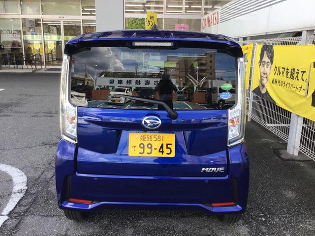 カスタム RS ハイパーSAIII(7枚目)